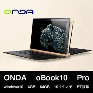 (10.1インチ 10.1型)ONDA oBook10 Pro windows10 4GB 64GB 10.1インチ BT搭載(タブレット PC 本体)|tabtab
