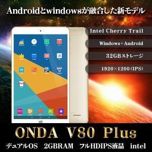 (8インチ 8型)【期間限定超特価】ONDA V80 Plus DualOS Z8300 2G 32G 8インチ(タブレット PC 本体)|tabtab