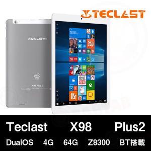 (9.7インチ 9.7型)Teclast X98 Plus2 DualOS 4G 64G Z8300 BT搭載(タブレット PC 本体)|tabtab