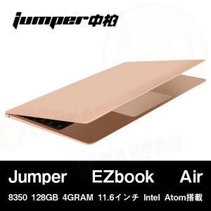 (11.6インチ 11.6型)Jumper EZbook Air 8350 Laptop 128GB 4GRAM 11.6インチ  Intel Atom(タブレット PC 本体)|tabtab