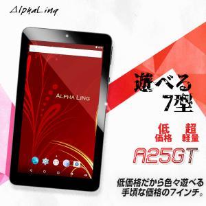 【7インチ 7型】マイナーチェンジ ALPHA LING A25GT IPS液晶 1GBRAM Android6.0【タブレット PC 本体 人気 格安】|tabtab