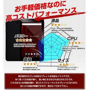 【7インチ 7型】マイナーチェンジ ALPHA LING A25GT IPS液晶 1GBRAM Android6.0【タブレット PC 本体 人気 格安】|tabtab|02
