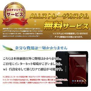 【7インチ 7型】マイナーチェンジ ALPHA LING A25GT IPS液晶 1GBRAM Android6.0【タブレット PC 本体 人気 格安】|tabtab|03