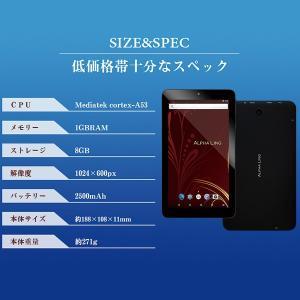 【7インチ 7型】マイナーチェンジ ALPHA LING A25GT IPS液晶 1GBRAM Android6.0【タブレット PC 本体 人気 格安】|tabtab|05