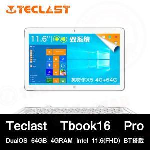 (11.6インチ 11.6型)Teclast Tbook16 Pro DualOS 64GB 4GRAM  Intel Atom X5-Z8300 11.6インチ(FHD) (タブレット PC 本体)|tabtab
