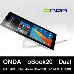 (10.1インチ 10.1型)ONDA oBook20 Dual 4G 64GB  Intel Atom X5-Z8300 IPS液晶 BT搭載(タブレット PC 本体)|tabtab