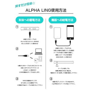 【セール】大容量モバイルバッテリー 10000mAh スマホ iPhone6 充電器 ALPHA LING【アイコス スマートフォン アイフォン】|tabtab|12