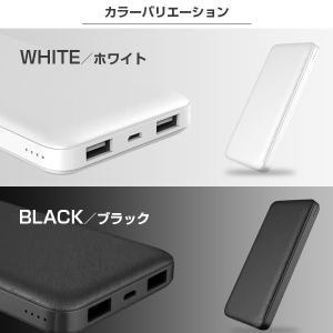 【セール】大容量モバイルバッテリー 10000mAh スマホ iPhone6 充電器 ALPHA LING【アイコス スマートフォン アイフォン】|tabtab|15