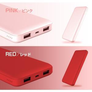 【セール】大容量モバイルバッテリー 10000mAh スマホ iPhone6 充電器 ALPHA LING【アイコス スマートフォン アイフォン】|tabtab|16