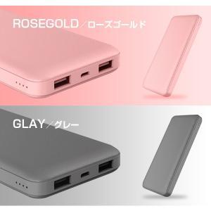 【セール】大容量モバイルバッテリー 10000mAh スマホ iPhone6 充電器 ALPHA LING【アイコス スマートフォン アイフォン】|tabtab|17