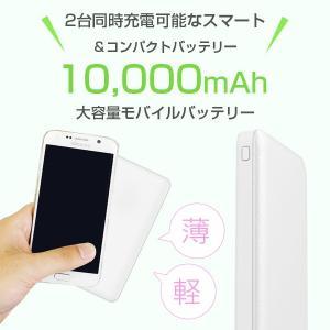 【セール】大容量モバイルバッテリー 10000mAh スマホ iPhone6 充電器 ALPHA LING【アイコス スマートフォン アイフォン】|tabtab|03