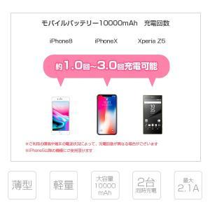 【セール】大容量モバイルバッテリー 10000mAh スマホ iPhone6 充電器 ALPHA LING【アイコス スマートフォン アイフォン】|tabtab|05