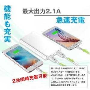 【セール】大容量モバイルバッテリー 10000mAh スマホ iPhone6 充電器 ALPHA LING【アイコス スマートフォン アイフォン】|tabtab|06