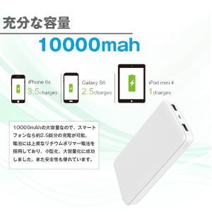 【セール】大容量モバイルバッテリー 10000mAh スマホ iPhone6 充電器 ALPHA LING【アイコス スマートフォン アイフォン】|tabtab|07