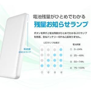 【セール】大容量モバイルバッテリー 10000mAh スマホ iPhone6 充電器 ALPHA LING【アイコス スマートフォン アイフォン】|tabtab|08