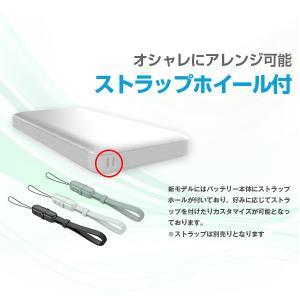 【セール】大容量モバイルバッテリー 10000mAh スマホ iPhone6 充電器 ALPHA LING【アイコス スマートフォン アイフォン】|tabtab|09