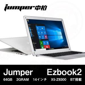 【14インチ】Jumper Ezbook 2 Ultrabook Laptop 64GB 2GRAM 14インチ Cherry Trail X5-Z8300 BT搭載【ノートパソコン モバイルノート】|tabtab