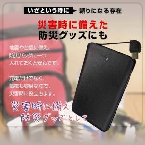 モバイルバッテリー 軽量66g 薄型6.6mm 超小型のコンパクト設計 2500mAh iPhone/Andorid対応|tabtab|12