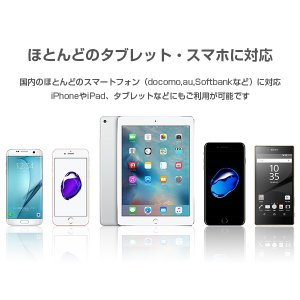 モバイルバッテリー 軽量66g 薄型6.6mm 超小型のコンパクト設計 2500mAh iPhone/Andorid対応|tabtab|13