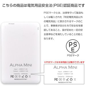 モバイルバッテリー 軽量66g 薄型6.6mm 超小型のコンパクト設計 2500mAh iPhone/Andorid対応|tabtab|20
