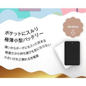 モバイルバッテリー【軽量66g 薄型6.6mm】2500mAh ケーブル内蔵 ALPHA MINI【スマホ iphone7 iPhone7 plus iphone6s Plus 5s 5 SE アイコス iqos アイフォン】|tabtab|06