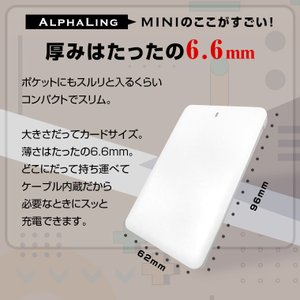モバイルバッテリー 軽量66g 薄型6.6mm 超小型のコンパクト設計 2500mAh iPhone/Andorid対応|tabtab|08
