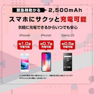 モバイルバッテリー 軽量66g 薄型6.6mm 超小型のコンパクト設計 2500mAh iPhone/Andorid対応|tabtab|09