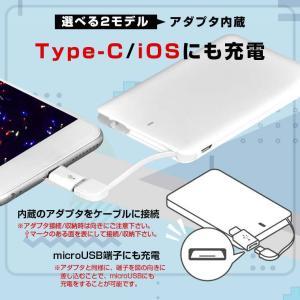 モバイルバッテリー 軽量66g 薄型6.6mm 超小型のコンパクト設計 2500mAh iPhone/Andorid対応|tabtab|10