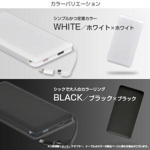 モバイルバッテリー 新型モデル 大容量 iPhone アンドロイド対応 軽量 薄型 10000mAh コード付き2台同時充電可能 送料無料 2A急速充電 セール tabtab 11