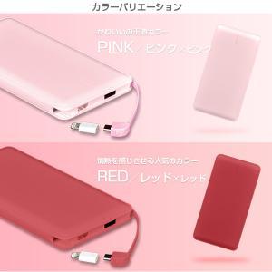 モバイルバッテリー 新型モデル 大容量 iPhone アンドロイド対応 軽量 薄型 10000mAh コード付き2台同時充電可能 送料無料 2A急速充電 セール tabtab 12