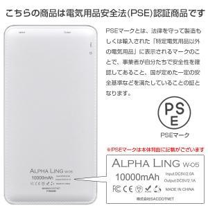 モバイルバッテリー 新型モデル 大容量 iPhone アンドロイド対応 軽量 薄型 10000mAh コード付き2台同時充電可能 送料無料 2A急速充電 セール tabtab 16