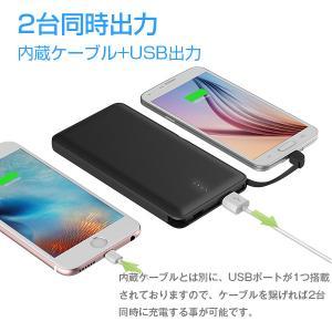 モバイルバッテリー 新型モデル 大容量 iPhone アンドロイド対応 軽量 薄型 10000mAh コード付き2台同時充電可能 送料無料 2A急速充電 セール tabtab 05