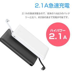 モバイルバッテリー 新型モデル 大容量 iPhone アンドロイド対応 軽量 薄型 10000mAh コード付き2台同時充電可能 送料無料 2A急速充電 セール tabtab 06