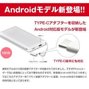 モバイルバッテリー 新型モデル 大容量 iPhone アンドロイド対応 軽量 薄型 10000mAh コード付き2台同時充電可能 送料無料 2A急速充電 セール tabtab 08