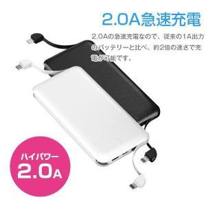 モバイルバッテリー 大容量 軽量 薄型 10800mAh 2台同時充電可能 ケーブル内臓 送料無料|tabtab|11