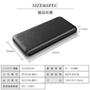 モバイルバッテリー 大容量 軽量 薄型 10800mAh 2台同時充電可能 ケーブル内臓 送料無料|tabtab|18