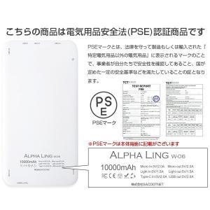 モバイルバッテリー 大容量 軽量 薄型 10800mAh 2台同時充電可能 ケーブル内臓 送料無料|tabtab|20
