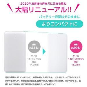 モバイルバッテリー 大容量 軽量 薄型 10800mAh 2台同時充電可能 ケーブル内臓 送料無料|tabtab|06