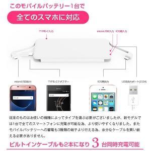 モバイルバッテリー 大容量 軽量 薄型 10800mAh 2台同時充電可能 ケーブル内臓 送料無料|tabtab|07