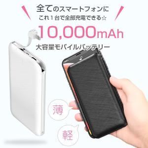 モバイルバッテリー 大容量 軽量 薄型 10800mAh 2台同時充電可能 ケーブル内臓 送料無料|tabtab|08