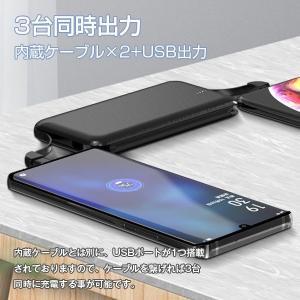 モバイルバッテリー 大容量 軽量 薄型 10800mAh 2台同時充電可能 ケーブル内臓 送料無料|tabtab|09