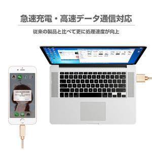 iPhoneケーブル 充電 コード 急速充電 ...の詳細画像3