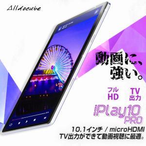 【10.6インチ 10.6型】CUBE iPlay10 2GRAM 32GB BT FHD液晶搭載 10.6インチ Android 6.0【タブレット PC 本体】|tabtab