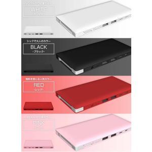 モバイルバッテリー TypeCモデル新登場 NEWモデル 4台同時充電可能 10000mAh 大容量 全てのスマホ、iPhoneシリーズに対応 ALPHA LING w-07|tabtab|13