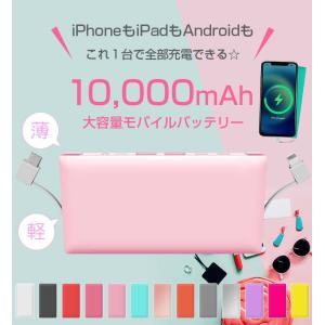 【セール】【送料無料】■4台同時充電可能 10000mAh スマホ iPhone6 モバイルバッテリー 充電器 ALPHA LING w-07【アイフォン スマホ 日本語説明書】|tabtab|05