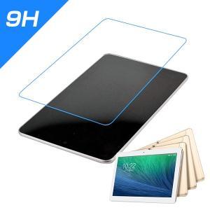 【メール便対応】■10.1インチ VOYO Q101専用ガラス液晶保護フィルム/保護シート ガラスフィルム tabtab
