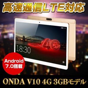 【10.1インチ】高速通LTE対応 ONDA V10 4G 3GBモデル SIMフリー LTE  BT搭載【10型 大型タブレット PC本体 android7.0】|tabtab