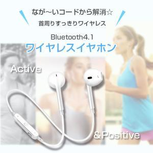 ワイヤレス イヤホン Bluetooth イヤフォン ブルートゥース ハンズフリー 通話 音楽 iPhone アイフォン アイホン アンドロイド スマホ|tabtab|02