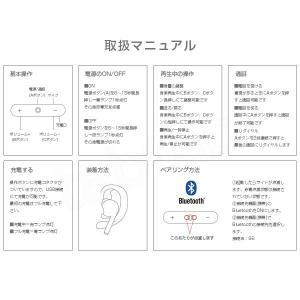 ワイヤレス イヤホン Bluetooth イヤフォン ブルートゥース ハンズフリー 通話 音楽 iPhone アイフォン アイホン アンドロイド スマホ|tabtab|14