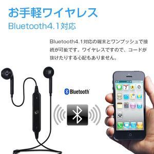 ワイヤレス イヤホン Bluetooth イヤフォン ブルートゥース ハンズフリー 通話 音楽 iPhone アイフォン アイホン アンドロイド スマホ|tabtab|05
